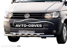 Защита переднего бампера для VW Transporter T5 2010-2015, эклюзив