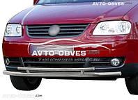 Двойная защита переднего бампера для VW Caddy 2004—2010