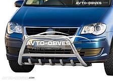 Кенгурятник для Volkswagen Touran 2003-2010