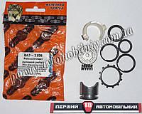 Ремкомплект рулевой рейки без подшипников ВАЗ 2108-09 (Триал-Спорт)