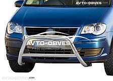 Дуга передняя для Volkswagen Touran 2003-2010  п.к. RR006