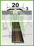 АП 002. Стыкоперекрывающий Алюминиевый порожек рифленый. Ширина 20 мм