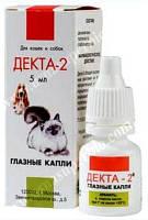 ДЕКТА - 2 (лечение аллергических конъюнктивитов, блефарита, ирита, кератита) 5 мл