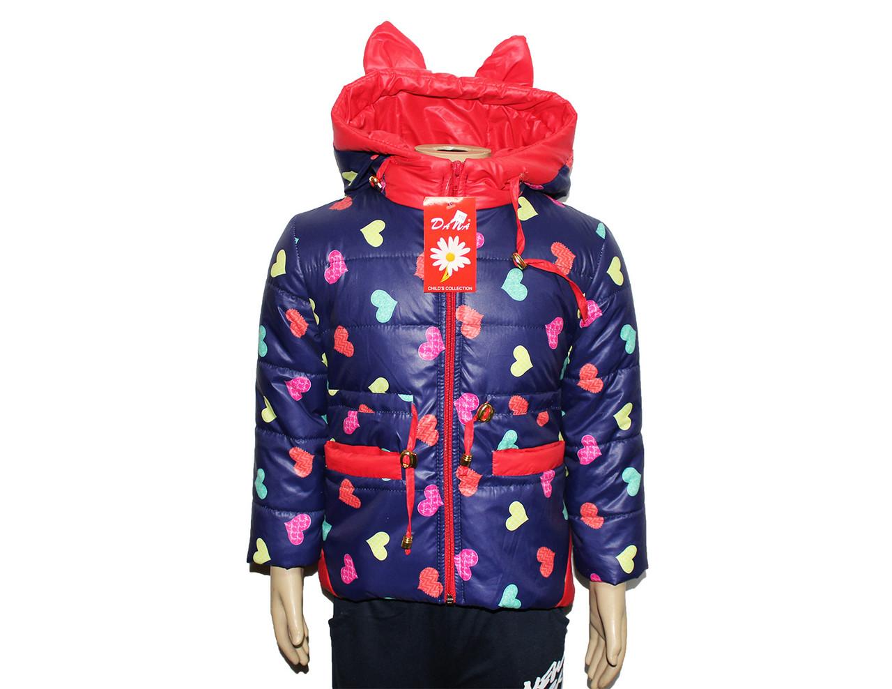 Курточка детская для девочки на весну Сердце