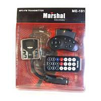 FM модулятор Marshal МЕ 191