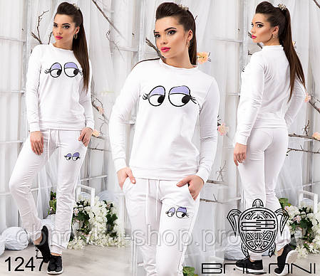 36eb79e05b9 Спортивный костюм женский двунить S
