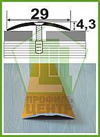 Порожек для пола АП 004. Анодированный. Ширина 30 мм. Длина 1,8 м