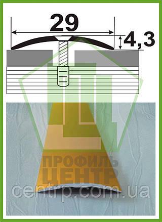 Порожек для пола АП 004. Анодированный. Ширина 30 мм. Длина 2,7 м