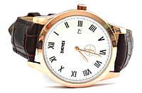 Часы Skmei 1132