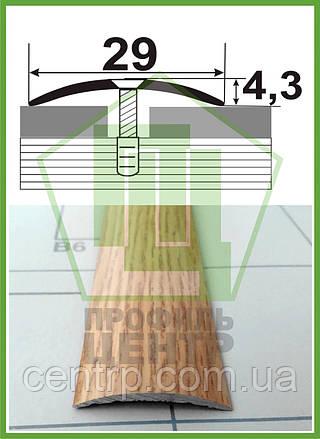 """Порожек для пола АП 004. """"Под дерево"""". Ширина 30 мм. Длина 1,8 м"""