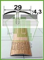 """Порожек для пола АП 004. """"Под дерево"""". Ширина 30 мм. Длина 2,7 м"""