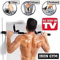 Турник для дома, домашний турник Iron Gym (Айрон Джим, Пауэр Джим)