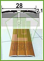 """Порог для пола АП 005 """"под дерево"""". Ширина 28 мм. Длина 2,7 м"""