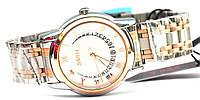 Часы Skmei 9122cs