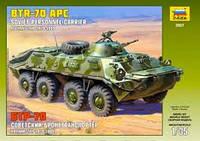 Советский БТР-70 (Афганистан)