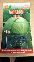 Семена Капуста Амагер