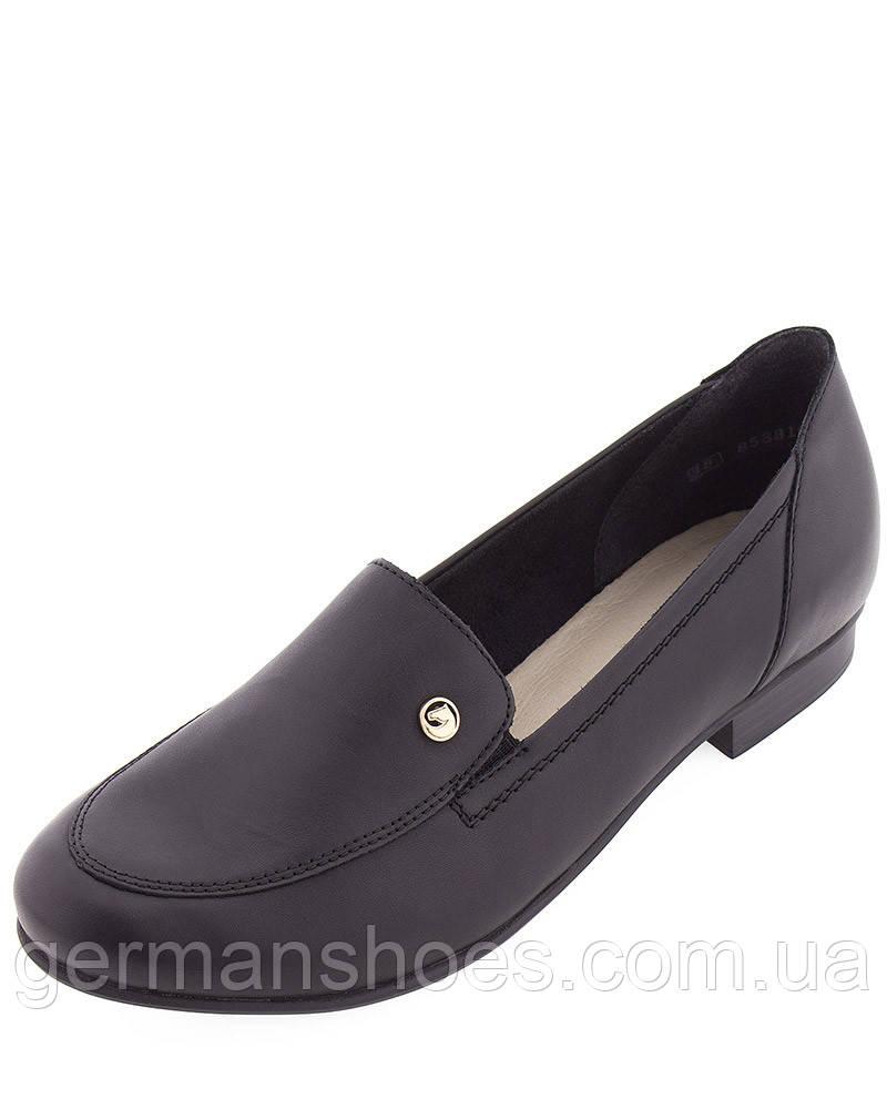 Туфлі жіночі Remonte R4812-01