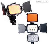 Накамерный светодиодный свет LED-5012 Pro со шторками, 5000K-6000K (3500K/фильтр) + АБ + З/У.