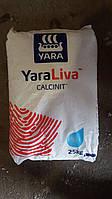 Yara Liva Calcinit (Кальциевая селитра) 25кг.