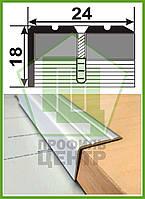 Лестничный угловой порожек 24*18. УЛ 121 анодированный, длина 0,9 м