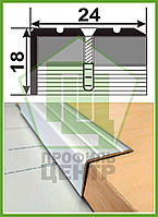 Лестничный угловой порожек 24*18. УЛ 121 анодированный, длина 1,8 м