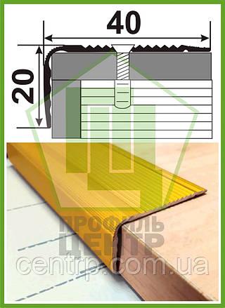 Порожек для ступеней 40*20. УЛ 127 анодированный, длина 1,8 м