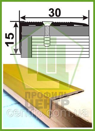 Порожек для ступеней 30*15. УЛ 130 анодированный, длина 2,7 м