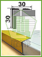 Порог алюминиевый угловой 30 мм* 30 мм. Анодированный, длина 1,8 м