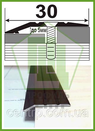 Порожек разноуровневый АП 007 анодированный. Перепад до 5 мм. Длина 0,9 м