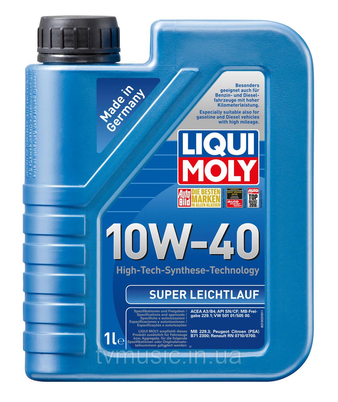 Масло моторное Liqui Moly Super Leichtlauf 10W-40 1 литр