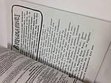Блокнот Знищ мене! Wreck this journal Кері Сміт Космічний, фото 3