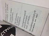 Блокнот Знищ мене! Wreck this journal Кері Сміт Космічний, фото 4