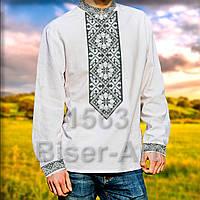 Заготовка для вишивки чоловічої сорочки 1563 на габардині