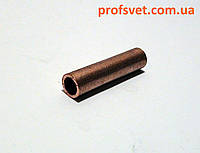 Гильза кабельная медная соединительная 70 мм ГОСТ