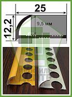 НАП 10. Угол для плитки до 10 мм, наружный.