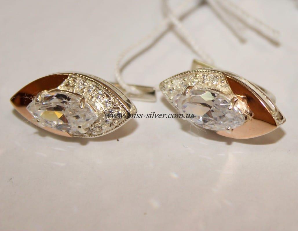 Серебряные сережки с цирконами Грэтта