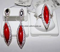 Комплект укаршений Римма серебро с красным кораллом