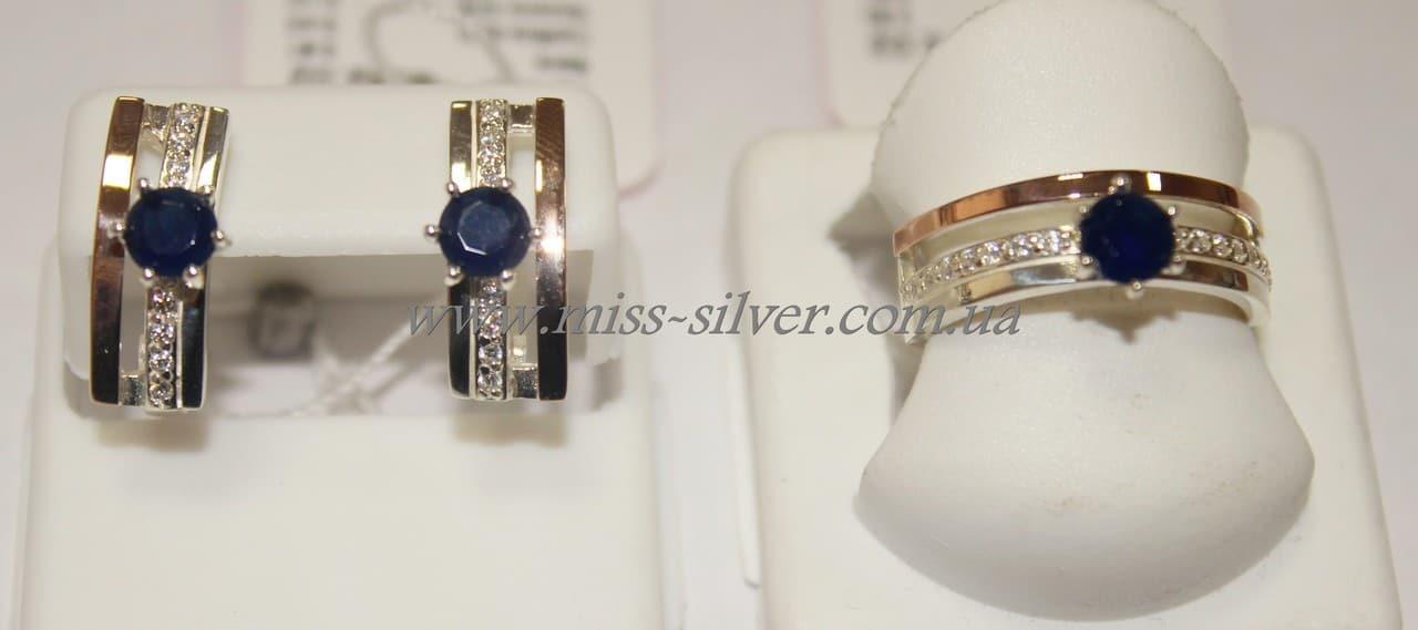 Комплект серебро с золотом и синими цирконами Фаина