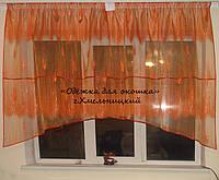 Арка тюль Сейхан оранж, фото 1