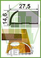 НАП 12. Угол для плитки до 12 мм, наружный