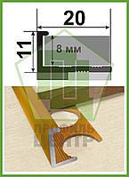 "Торцевой профиль на плитку до 8 мм. АП 10 анод ""Серебро"" L-2.7 м"