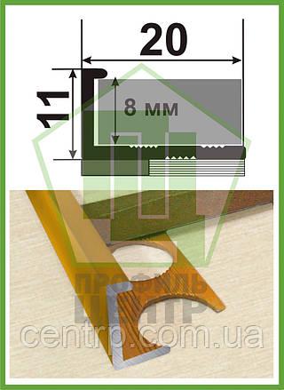 """Торцевой профиль на плитку до 8 мм. АП 10 анод """"Золото""""L-2.7 м"""