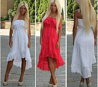 Легкое коктейльное платье 42-46р