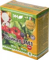 Байкал ЭМ-1 концентрат 2 в 1 Оригинал + Патока 40 мл Арго (повышение урожайности, обработка почвы, подкормка)