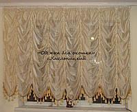Французкая тюль с бахрамой, фото 1