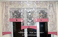 Комплект японских занавесок весна розовый, фото 1