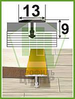 """АТ-13. Т-образный профиль для плитки. Анод """"Серебро"""". Ширина 13мм. Длина 2,7м."""