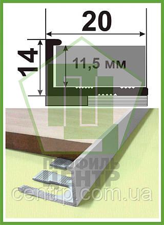 "Гибкий Г - профиль для плитки до 12 мм. АПГ - 12 анод ""Бронза"", длина 2,7 м"