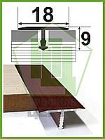 АТ-18. Т-образный профиль для плитки. Декор под дерево. Ширина 18мм. Длина 2,7м.