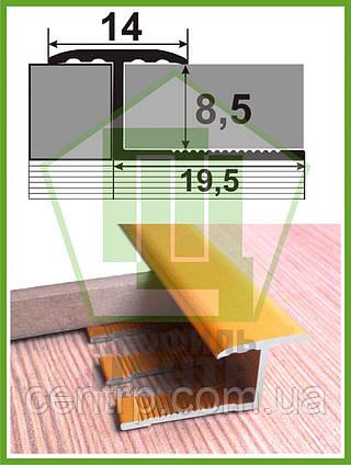 """Гибкий Т-образный профиль для плитки АПЗГ 14 (14 мм). Анод """"Золото"""". Длина 2,5 м"""